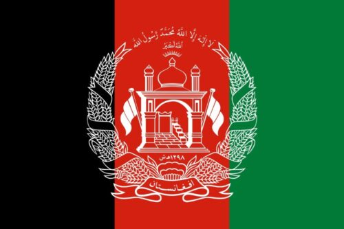 Afghanistan - Feature image for Tourist Attractions Map