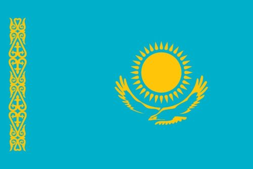 Kazakhstan - Feature image for Tourist Attractions Map
