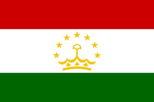 Tajikistan - Feature image for Tourist Attractions Map