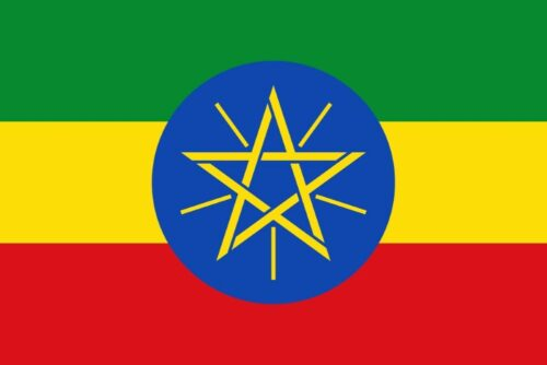 Ethiopia - Feature image for Tourist Attractions Map