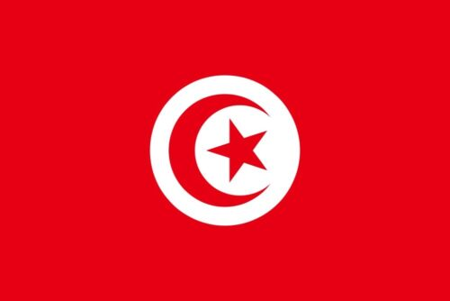 Tunisia - Feature image for Tourist Attractions Map